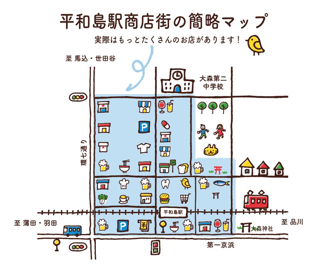 平和島駅前商店街簡略マップ