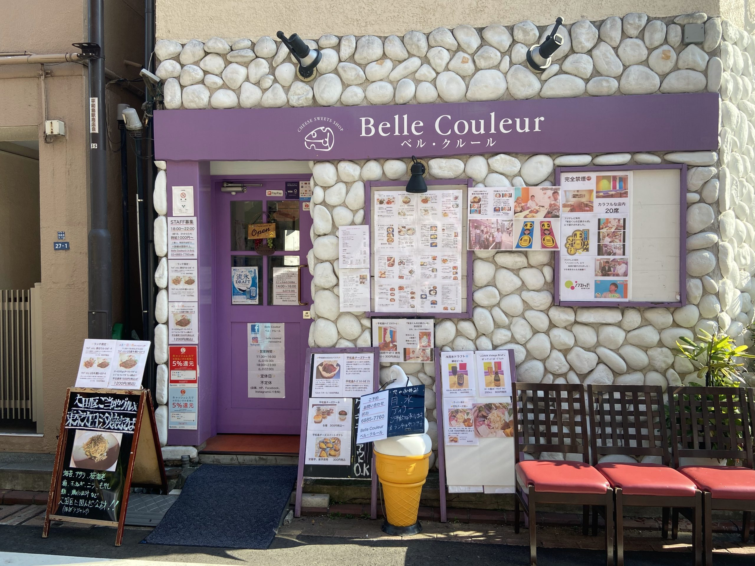 Belle Couleur(ベル・クルール)